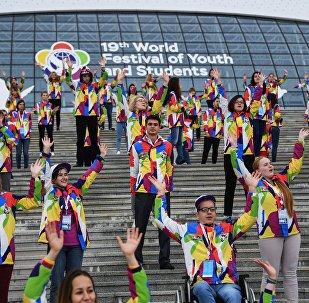 მსოფლიო ახალგაზრდობისა და სტუდენტების ფესტივალი