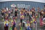 XIX Всемирный фестиваль молодежи и студентов.