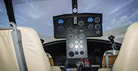 Вертолетный симулятор