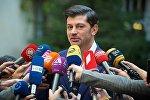 Каха Каладзе беседует с журналистами