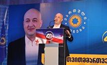Кандидат в мэры Батуми Лаша Комахидзе