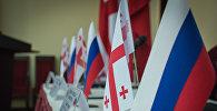 Грузино-российский бизнес-форум