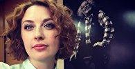 Журналистка радиостанции Эхо Москвы Татьяна Фельгенгауэр