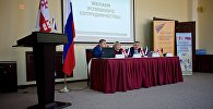 Грузино-российский бизнес-форум в Тбилиси: мнение участника