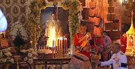 Церемония прощания  с покойным королем Таиланда