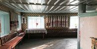Молебный дом - здесь собираются духоборцы для чтения псалмов и песнопений