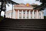 Здание тбилисского цирка