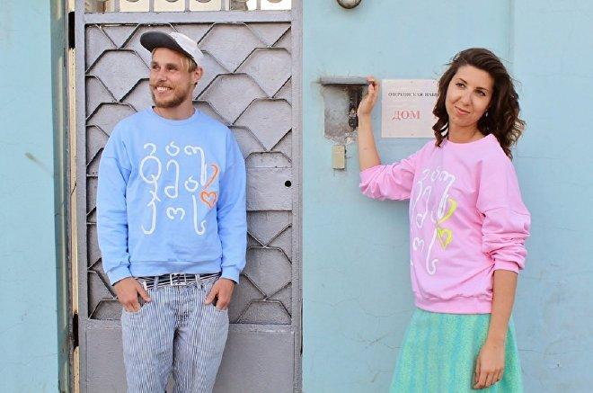 Модели демонстрируют одежду бренда Sakartvelo Lovers
