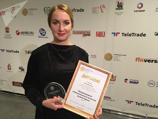Журналист Sputnik Ульяна Власенко