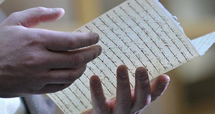 Женщина держит в руках письмо