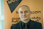 Артур Агаджанов