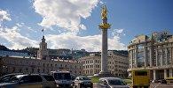 Площадь Свободы в центре Тбилиси