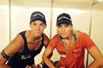 Чемпионки мира по пляжному волейболу Лаура Людвиг и Кира Валкенхорст