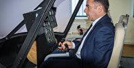 Первый на Южном Кавказе вертолетный симулятор