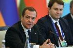 Премьер-министр РФ Д. Медведев принял участие в заседании Совета глав правительств СНГ