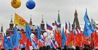 Митинг-концерт Мы едины! в Москве