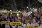 Тысячи жителей Барселоны протестовали против ареста каталонских политиков