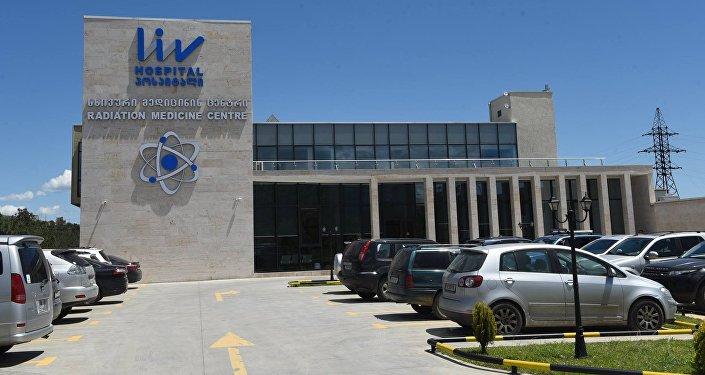 Центр лучевой медицины в Тбилиси