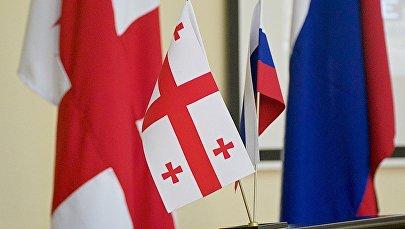 Грузино-российские переговоры
