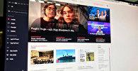 Сайт грузинского Первого канала на армянском