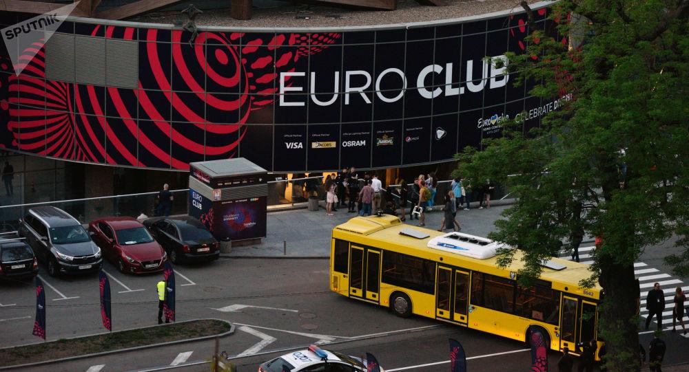 Евровидение 2018- оглашен список стран-участниц                Sputnik Stringer