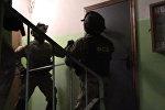 ФСБ обнародовала кадры задержания членов запрещенного экстремистского движения