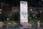 Фрагмент Берлинской стены в Тбилиси