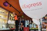 Открытие первого шоурума компании AliExpress
