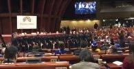 Ансамбль Шавнабада во Дворце Совета Европы