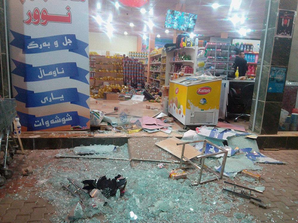 Разрушения также затронули город Халабджа в иракском Курдистане