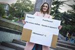 Социальный эксперимент от Sputnik Грузия: Я из России! Обнимемся?