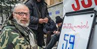 Представители партии Альянс патриотов Грузии проводят голодовку