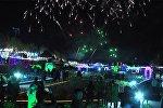 Зимний фестиваль света стартовал в Южной Корее