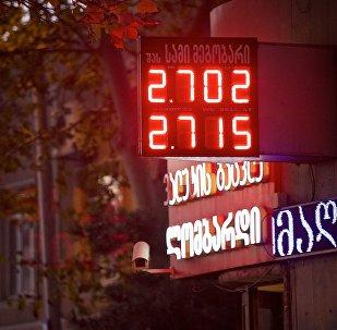 Пункт обмена валюты в грузинской столице