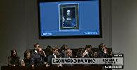 Аукцион по продаже картины Леонардо да Винчи