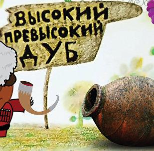 Виньямин Пухиашвили
