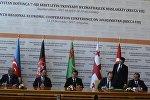 Региональная конференция экономического сотрудничества по Афганистану в Ашхабаде