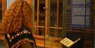 Музей книги в Тбилиси