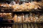 Хлебобулочная продукция в хлебном магазине