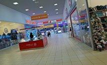 Гипермаркет сети Карфур