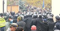 Cтолкновения полиции и демонстрантов в Одессе
