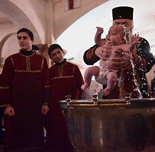 ნათლობა სამებაში