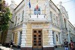 Примэрия Кишинев Primaria Chisinau