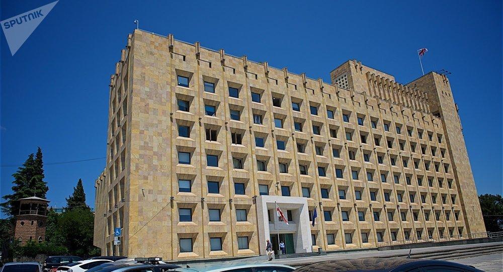 მთავრობის ადმინისტრაციის შენობა