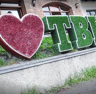 Жители и гости столицы Грузии приветствовали Тбилиси на разных языках во Всемирный день приветствия