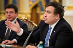 Заседание Национального совета реформ в Киеве, Михаил  Саакашвили