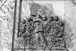 Барельефы на задании ИМЭЛ в Тбилиси
