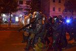 Полицейскому спецназу пришлось применить резиновые пули для разгона протестующих в ходе беспорядков в Батуми