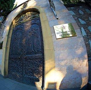 Вход в здание Патриархии Грузии