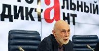 Автор текста акции Тотальный диктант в 2017 году, писатель Леонид Юзефович